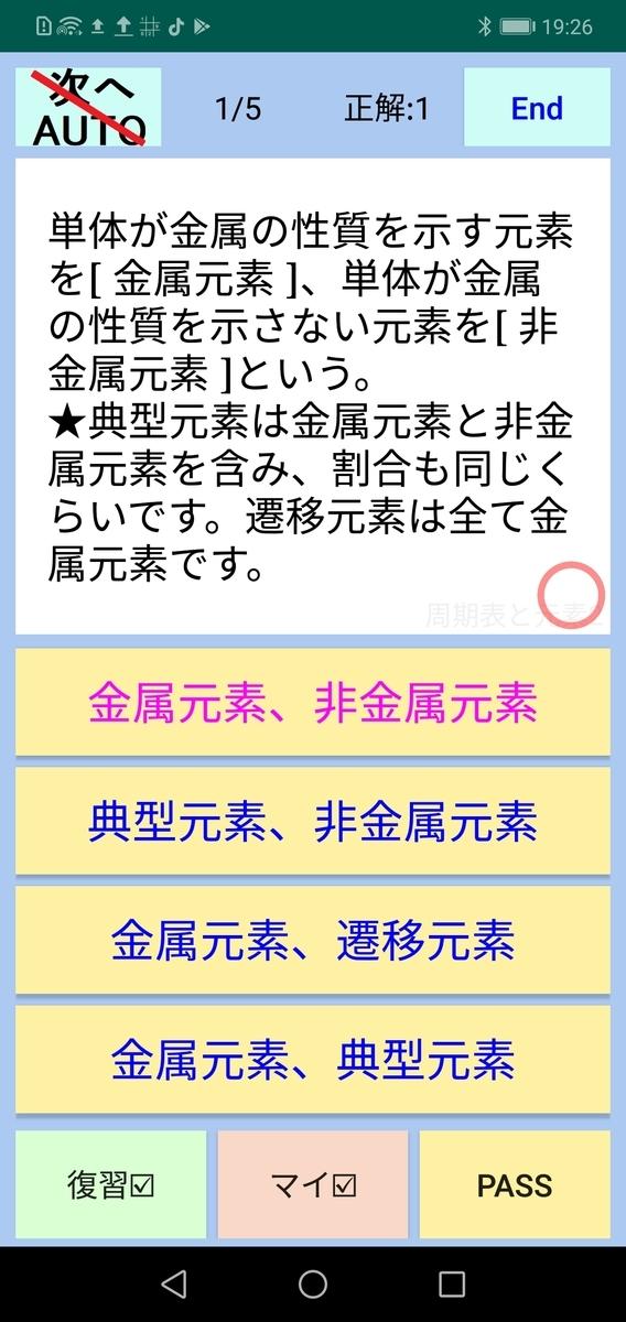 f:id:kojimachi:20190703211609j:plain