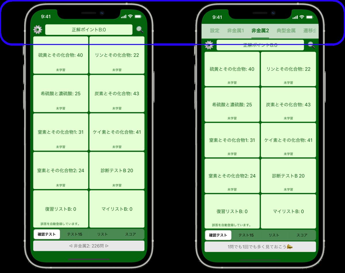 f:id:kojimachi:20210507115028p:plain