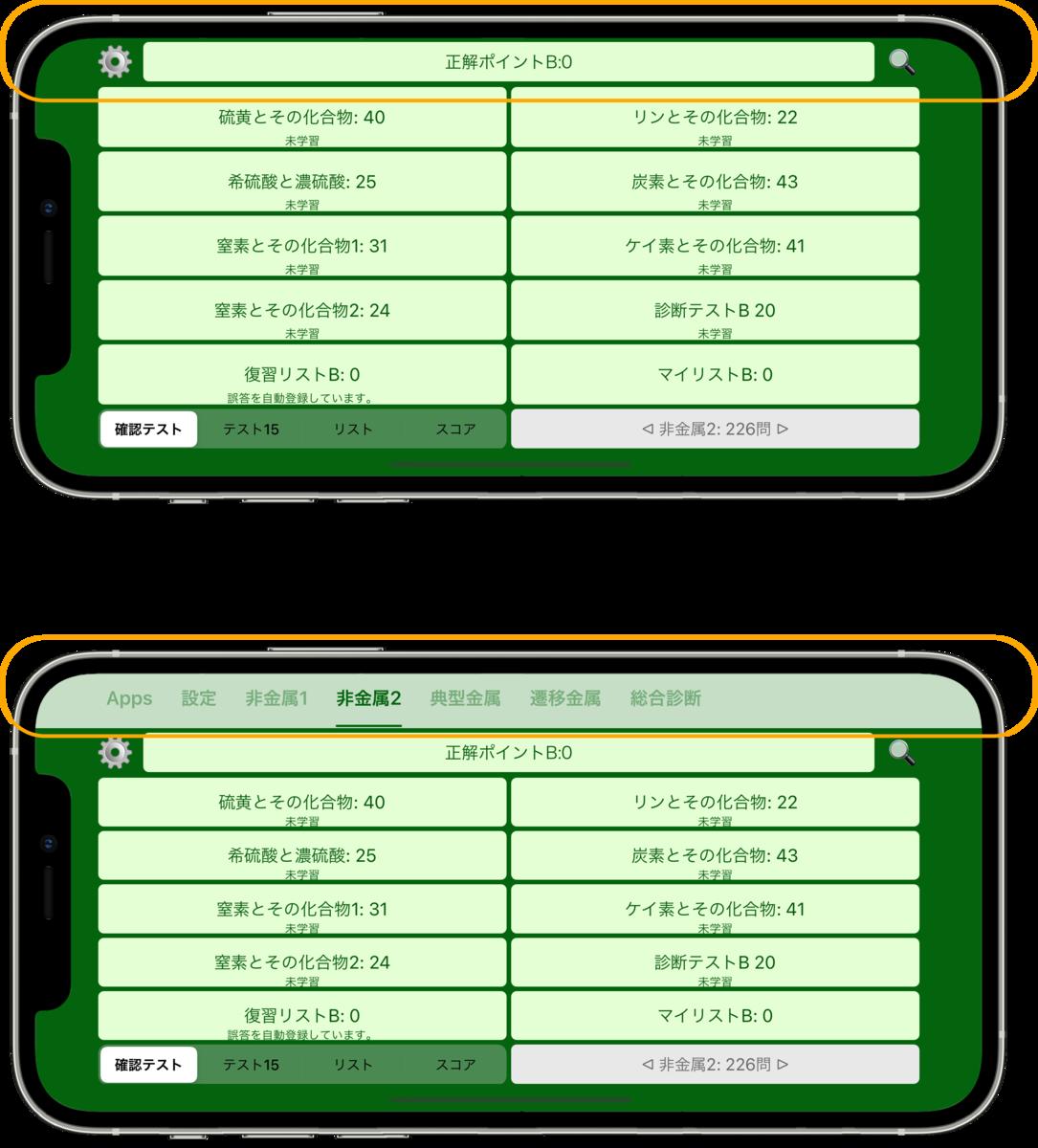 f:id:kojimachi:20210507115040p:plain