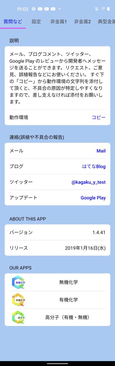 f:id:kojimachi:20210710192517p:plain