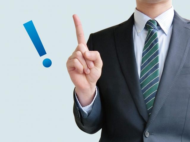 個人事業主の確定申告へのアドバイス