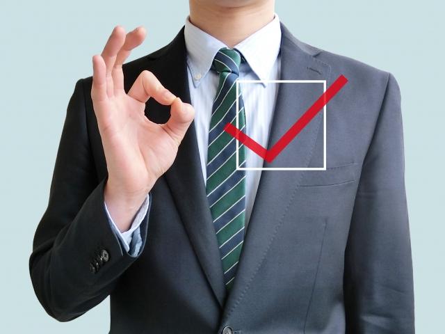 確定申告しない個人事業主へのアドバイス