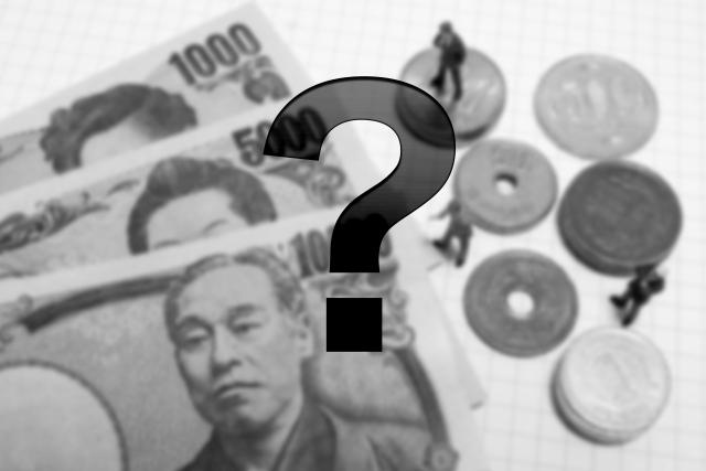 個人事業主の経費の割合で多い悩みとは?