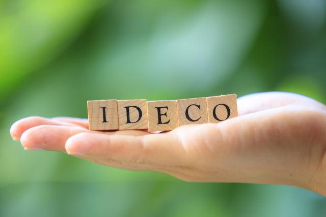 個人事業主が節税するためiDeCo(イデコ)を申し込むか迷う