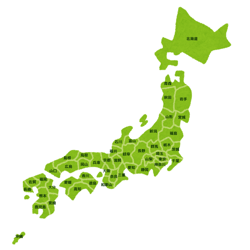 f:id:kojinkai-saga:20161103225900p:plain