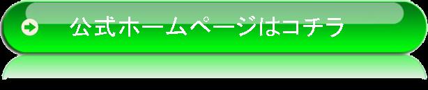 f:id:kojinnokansodesu:20161209205655p:plain