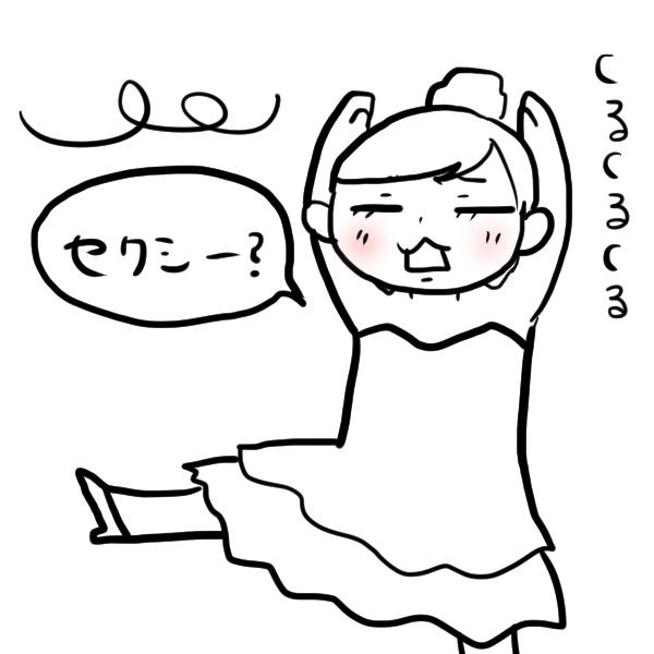 f:id:kojirasehanako:20170104084643j:plain