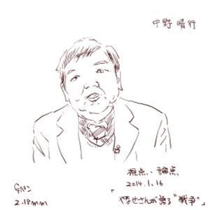 """イラストは中野晴行さんがNHK「視点・論点 やなせさんが語る""""戦争""""」(2014.01.16)に出演されたときのようすです。"""