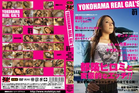f:id:kojiromiyamoto:20070507210418j:image
