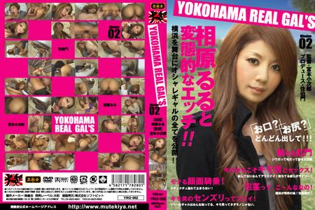 f:id:kojiromiyamoto:20070507210515j:image