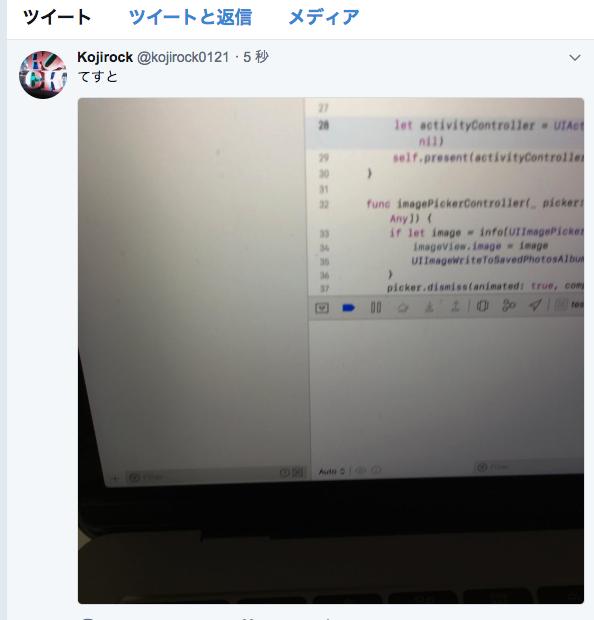 f:id:kojirooooocks:20180630024322p:plain