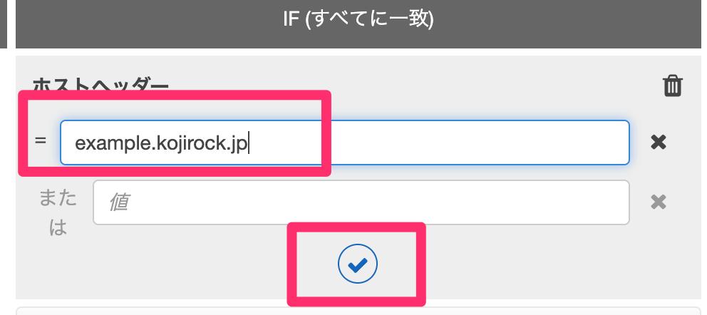 f:id:kojirooooocks:20201025225453p:plain