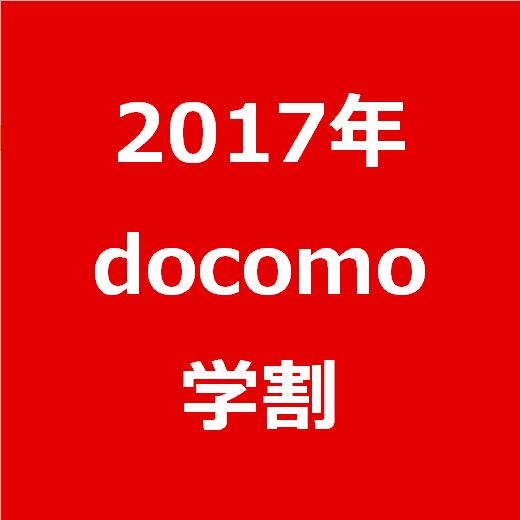 f:id:kojiroxando1188:20170126110943p:plain