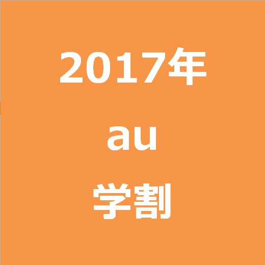 f:id:kojiroxando1188:20170126123834p:plain