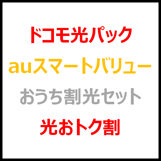 f:id:kojiroxando1188:20170206140454p:plain