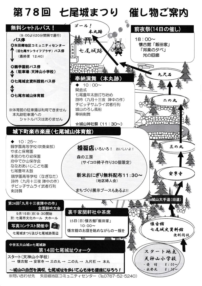 f:id:kojodan:20190904232356j:plain