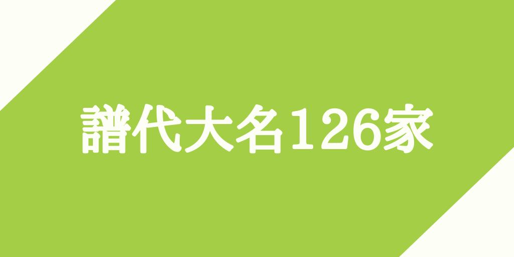 f:id:kojodan:20200427094134p:plain