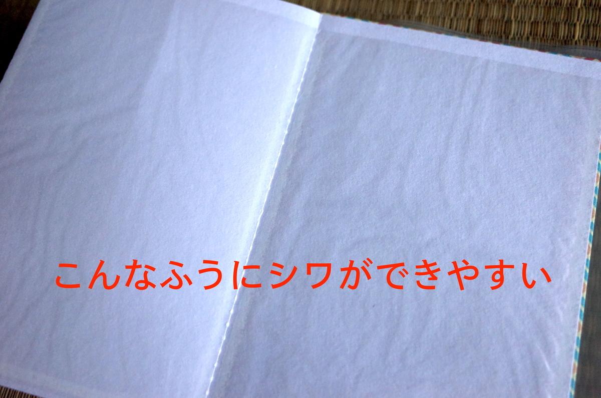 f:id:kojodan:20200911200847j:plain