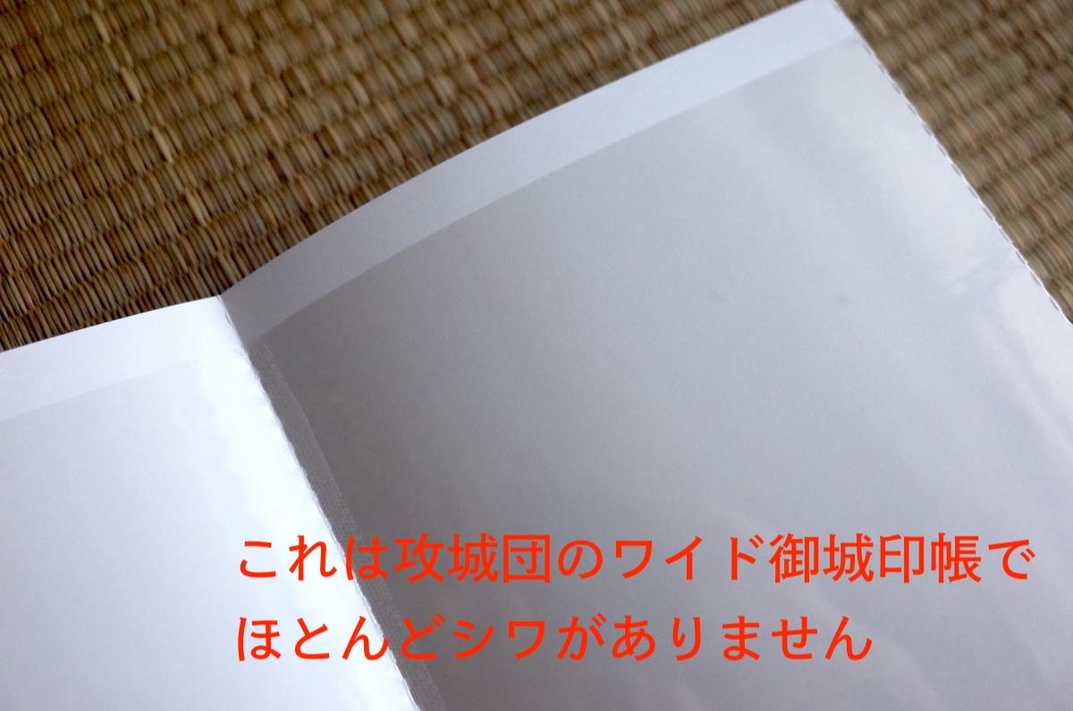 f:id:kojodan:20200912175253j:plain