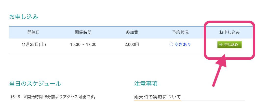 f:id:kojodan:20201023174403p:plain
