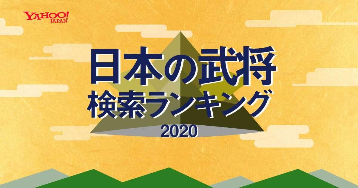 f:id:kojodan:20210208211111j:plain