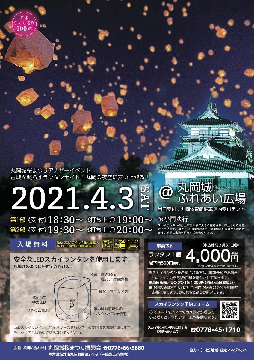 f:id:kojodan:20210209102126j:plain