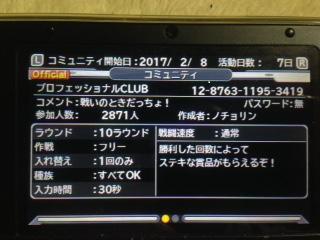 f:id:kojy0325:20170216234558p:plain