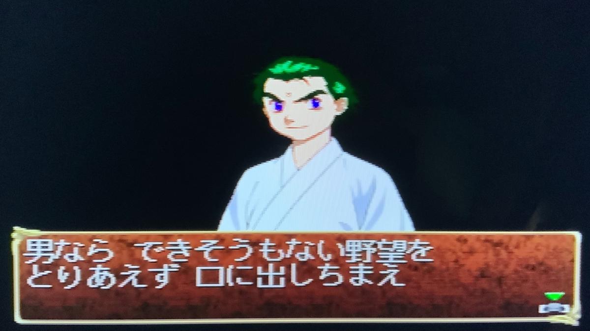 f:id:kojyo_ichizoku:20190827013809j:plain