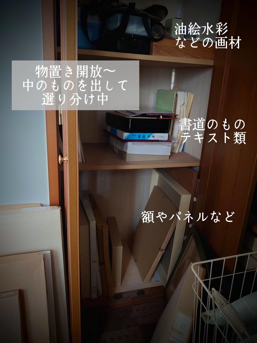 f:id:kokahibi:20210420164643j:plain
