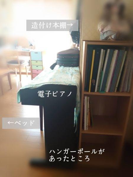 f:id:kokahibi:20210517172534j:plain