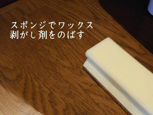 f:id:kokahibi:20210528000553j:plain