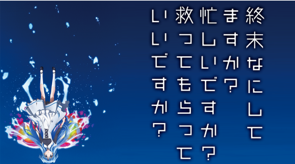 f:id:kokawakko:20210124105826p:plain
