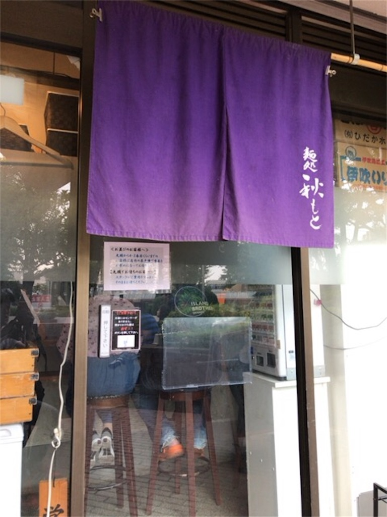 f:id:kokawauso:20181010192049j:image