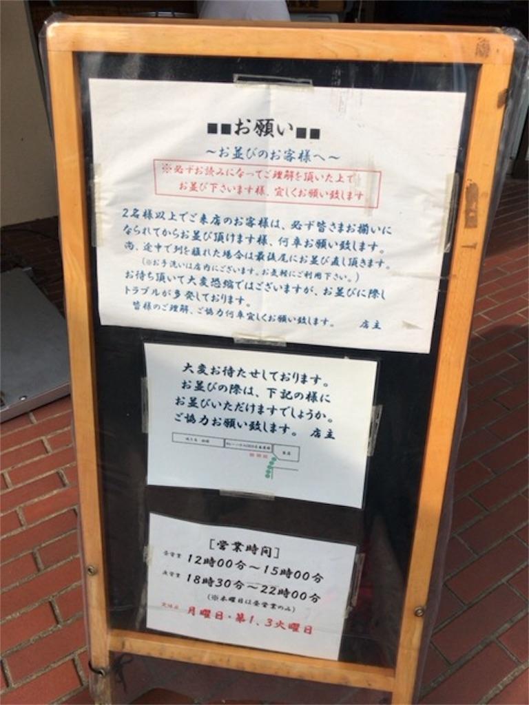 f:id:kokawauso:20181010192143j:image
