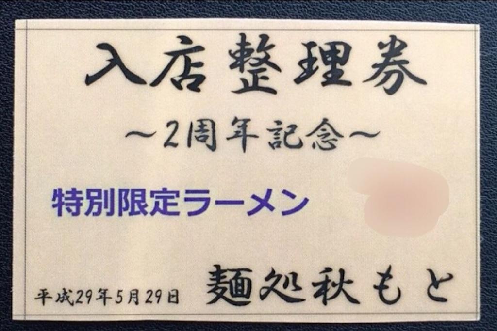 f:id:kokawauso:20181010192219j:image