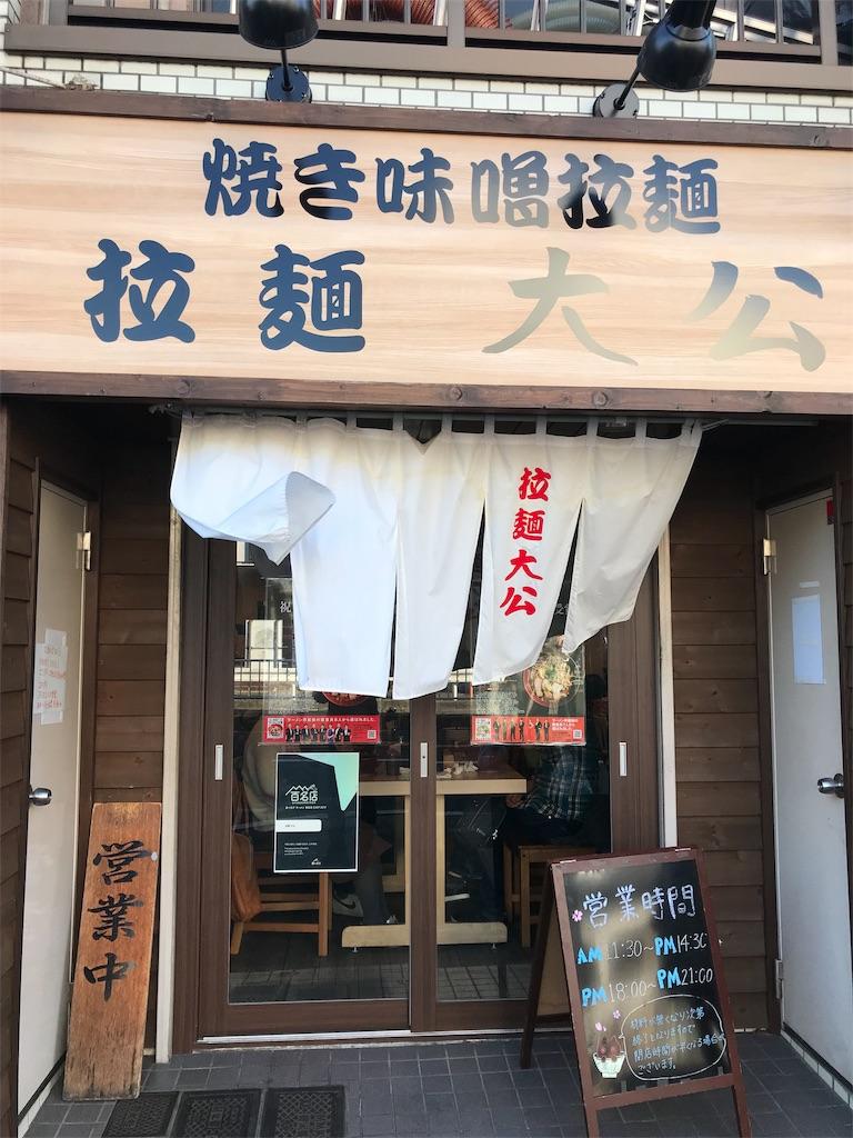 f:id:kokawauso:20181014223733j:image