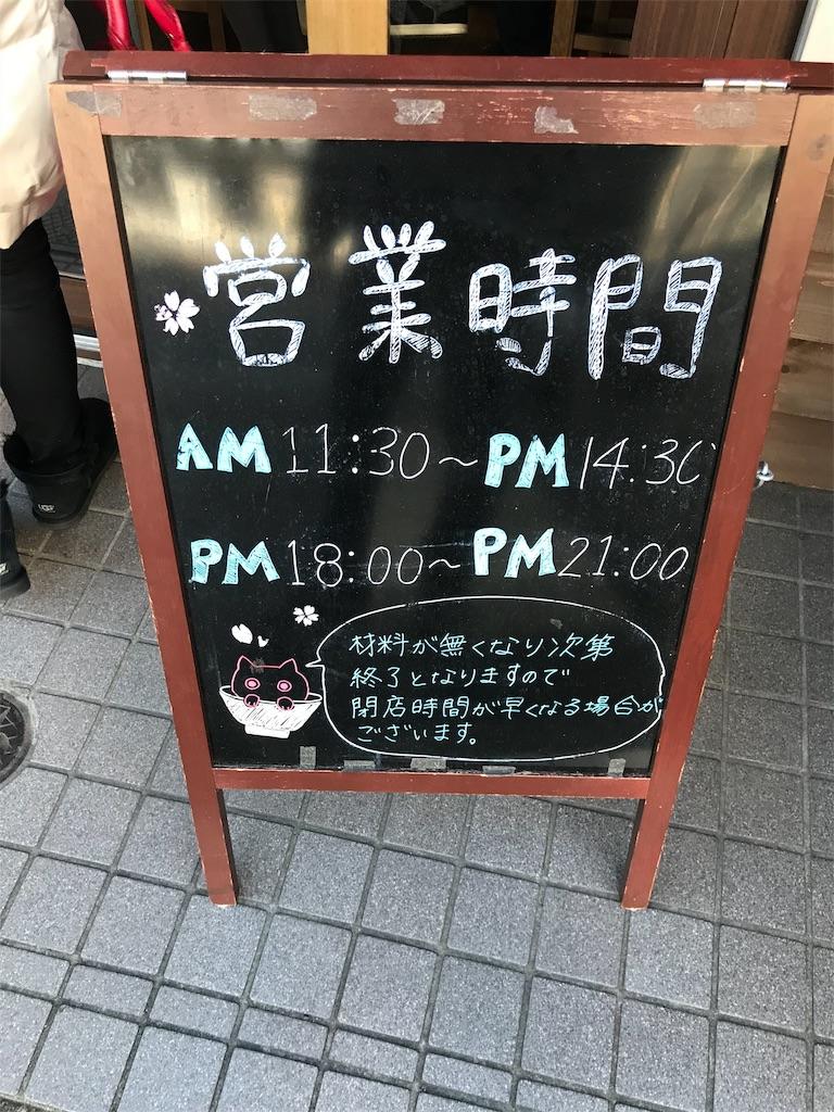 f:id:kokawauso:20181014223802j:image