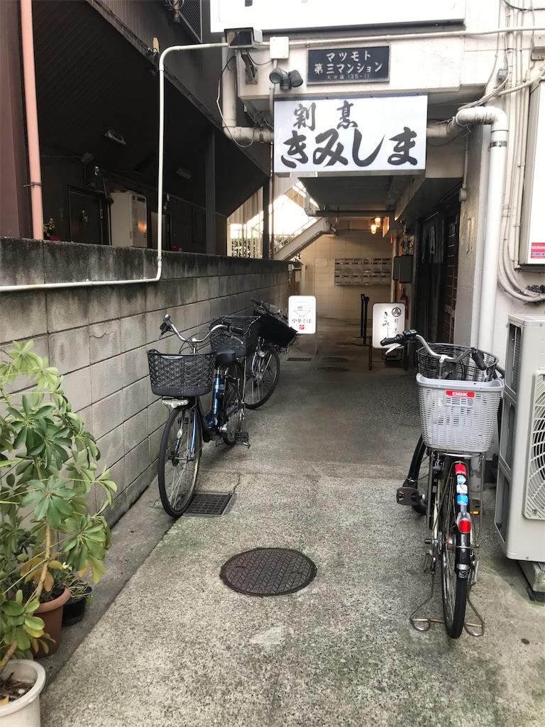 f:id:kokawauso:20190122215526j:image