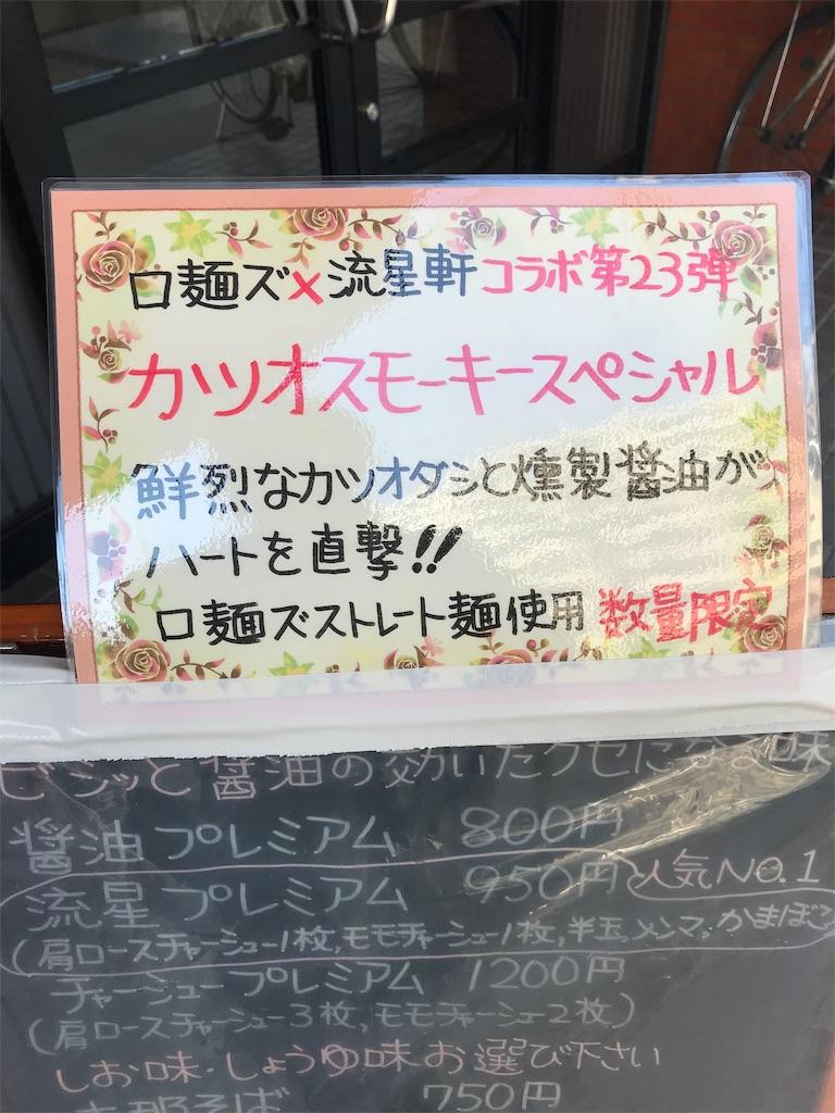 f:id:kokawauso:20190124231709j:image