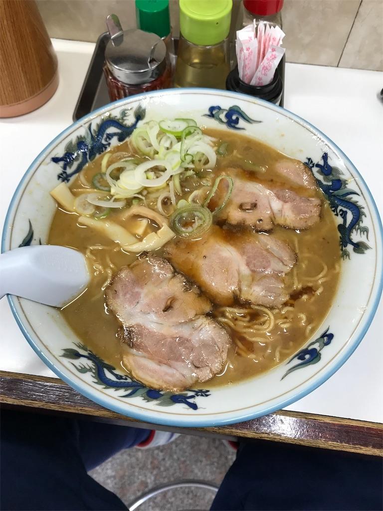 f:id:kokawauso:20190331223341j:image