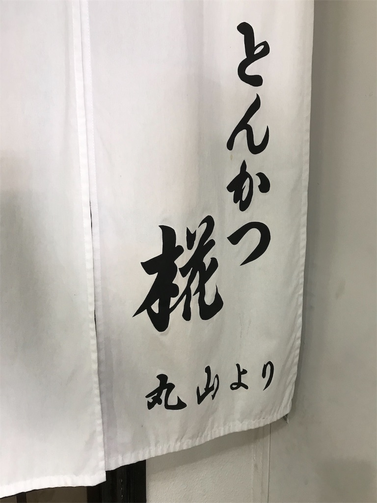 f:id:kokawauso:20190419225925j:image