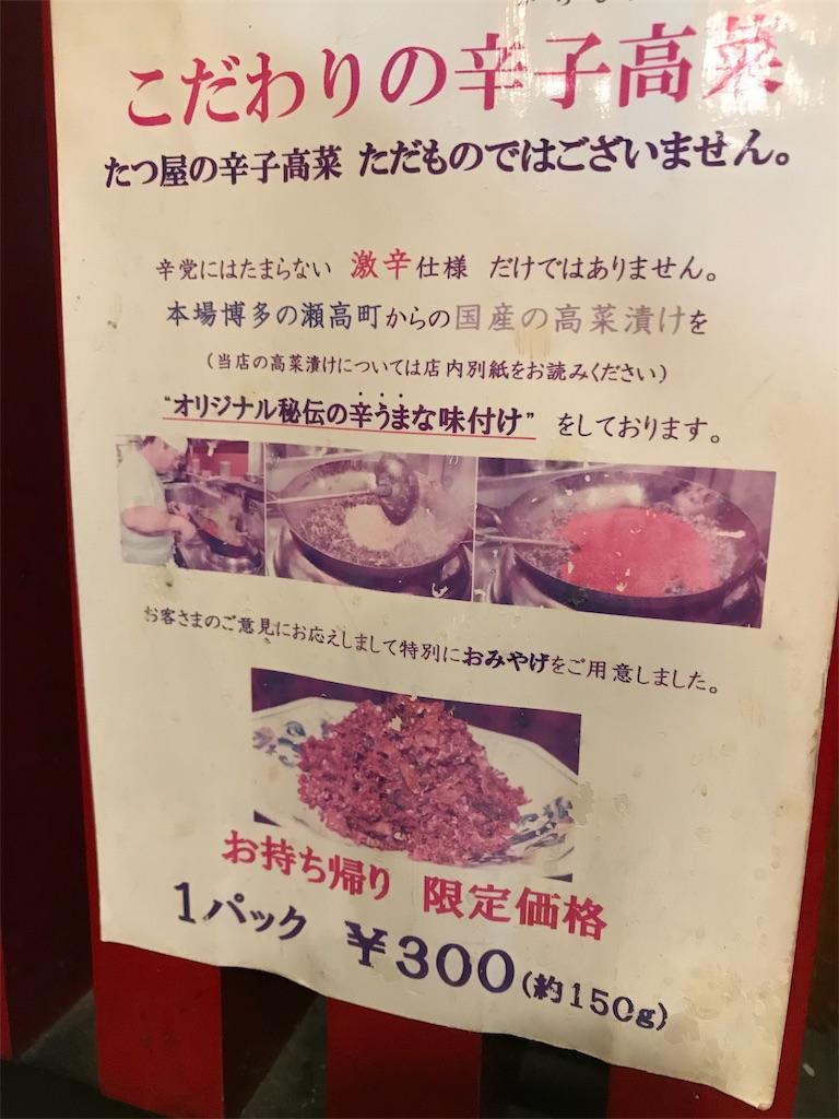 f:id:kokawauso:20190430080102j:image