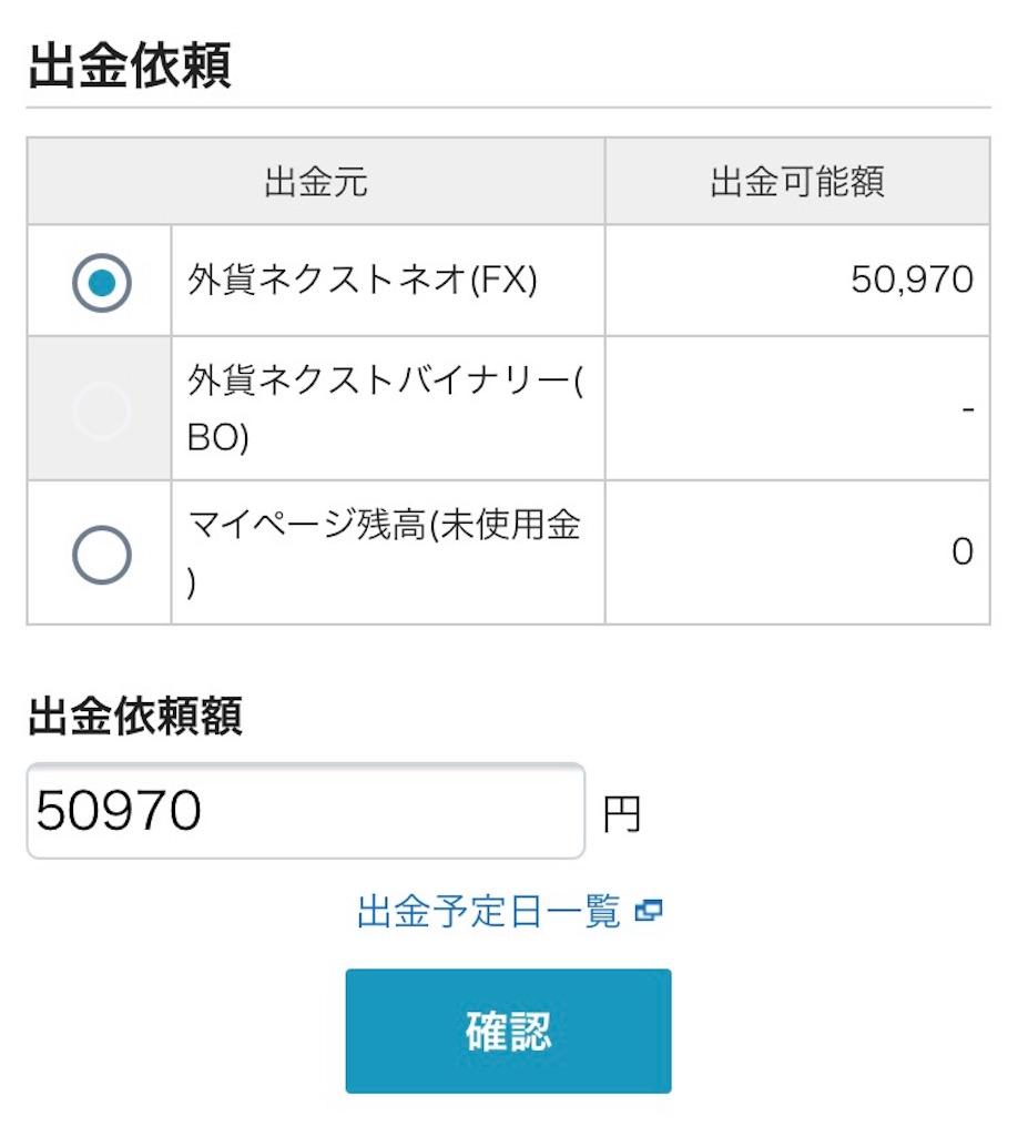 f:id:kokawauso:20190517234528j:image
