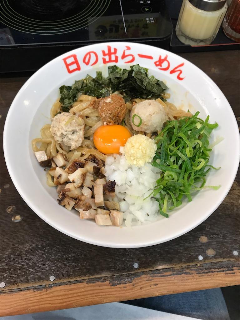 f:id:kokawauso:20190526195711j:image
