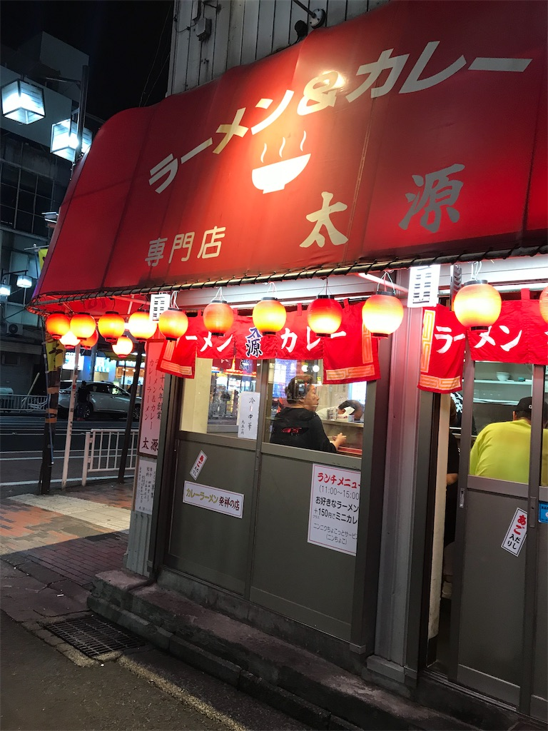 f:id:kokawauso:20190603202128j:image