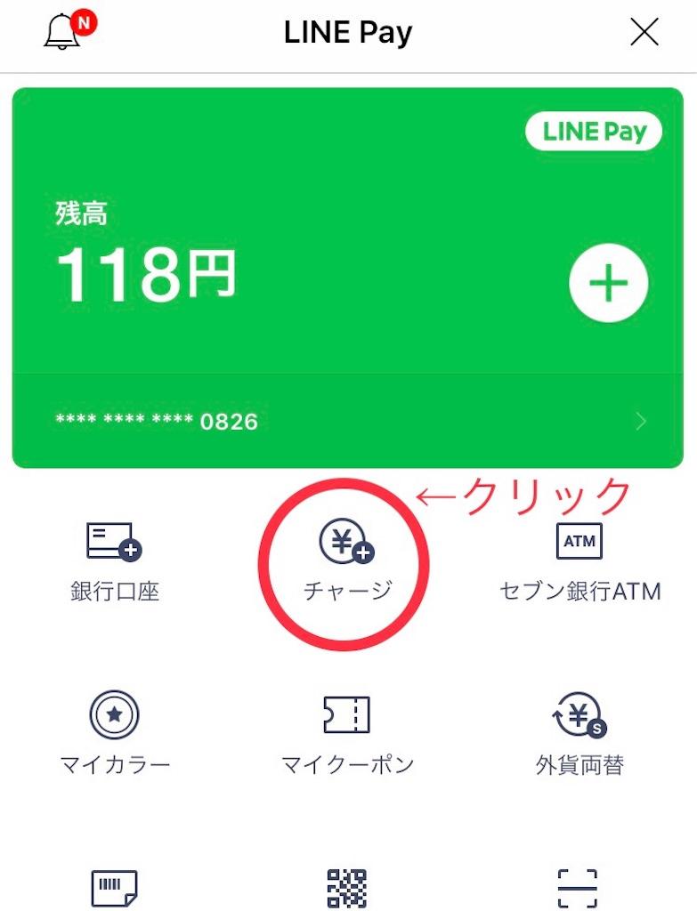 f:id:kokawauso:20190607150933j:image