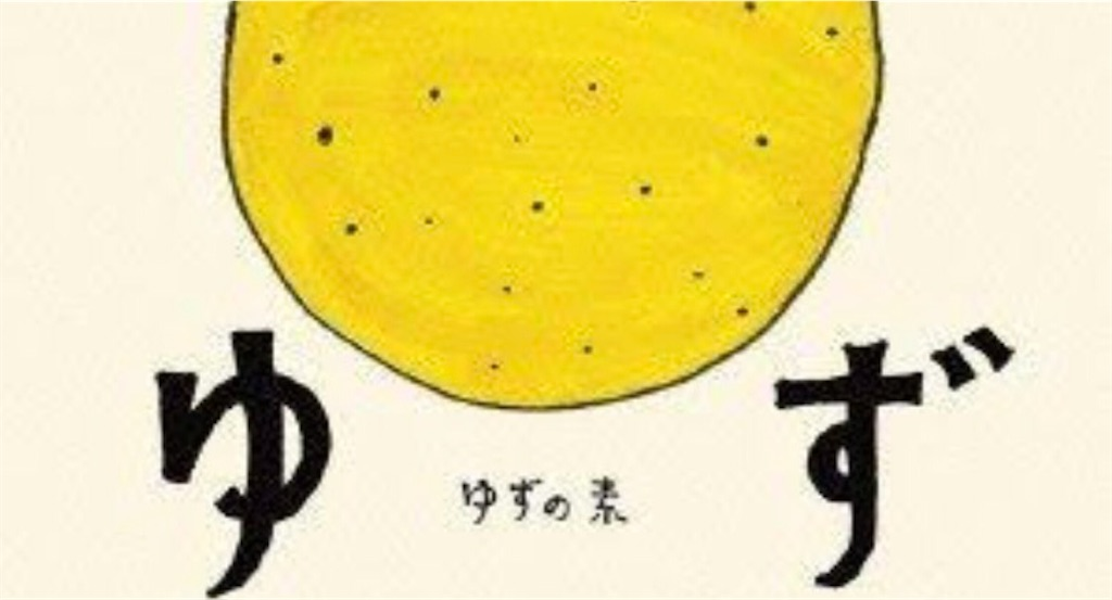 f:id:kokawauso:20190624150447j:image