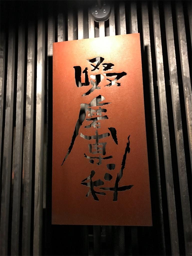 f:id:kokawauso:20190816210959j:image