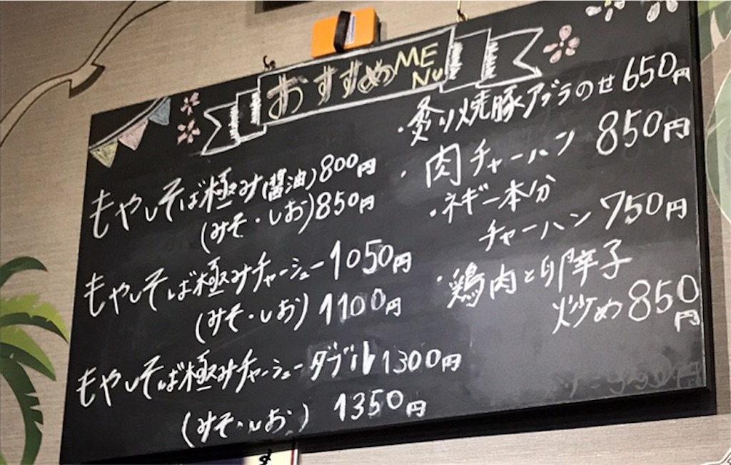 f:id:kokawauso:20190830220529j:image