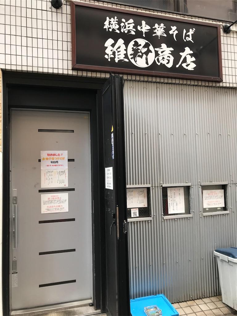 f:id:kokawauso:20190911220324j:image